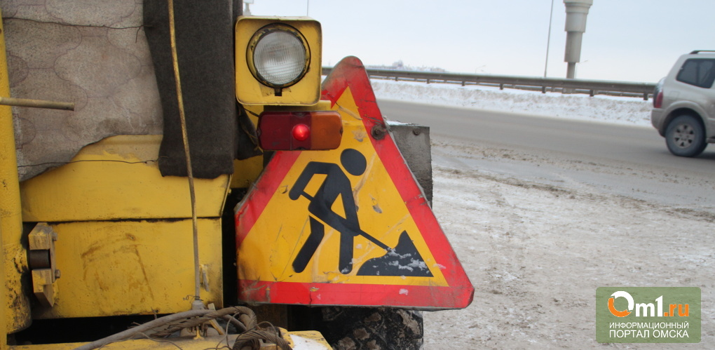 В бюджете Омска на 2017 год увеличили расходы на содержание дорог