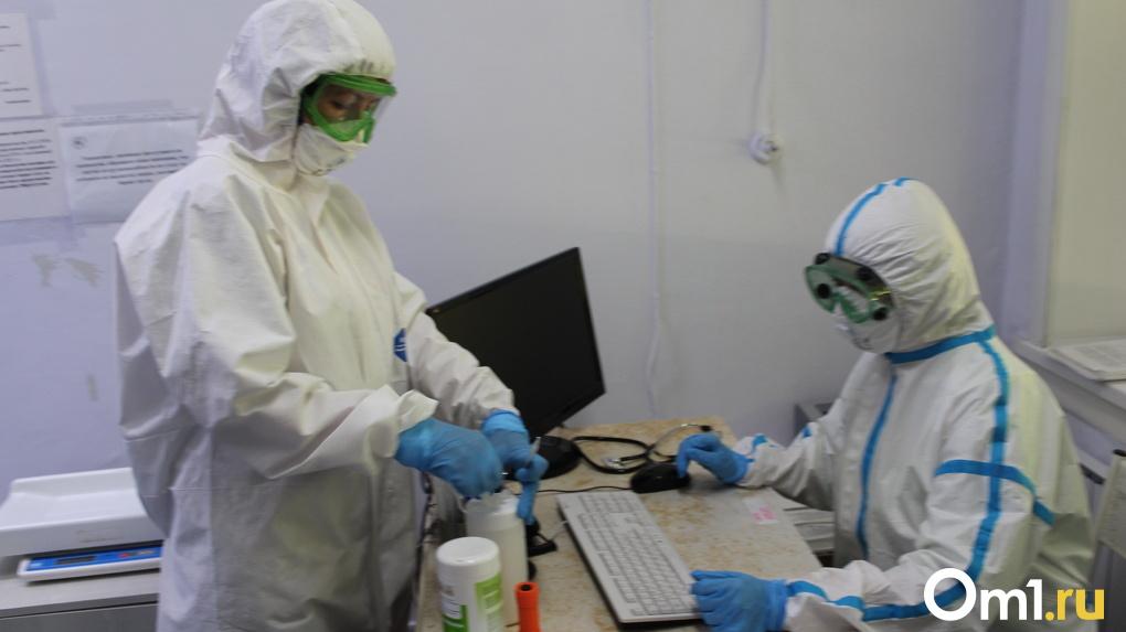 Цифры шокируют: в Новосибирске назвали число заражённых коронавирусом медиков