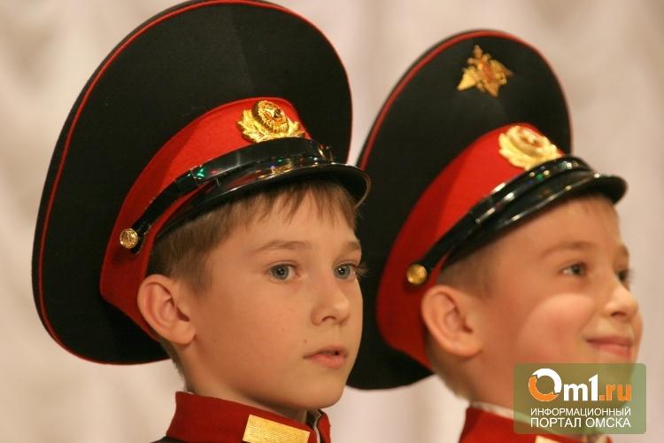 Телеканал «Звезда» снял фильм об омском кадетском корпусе