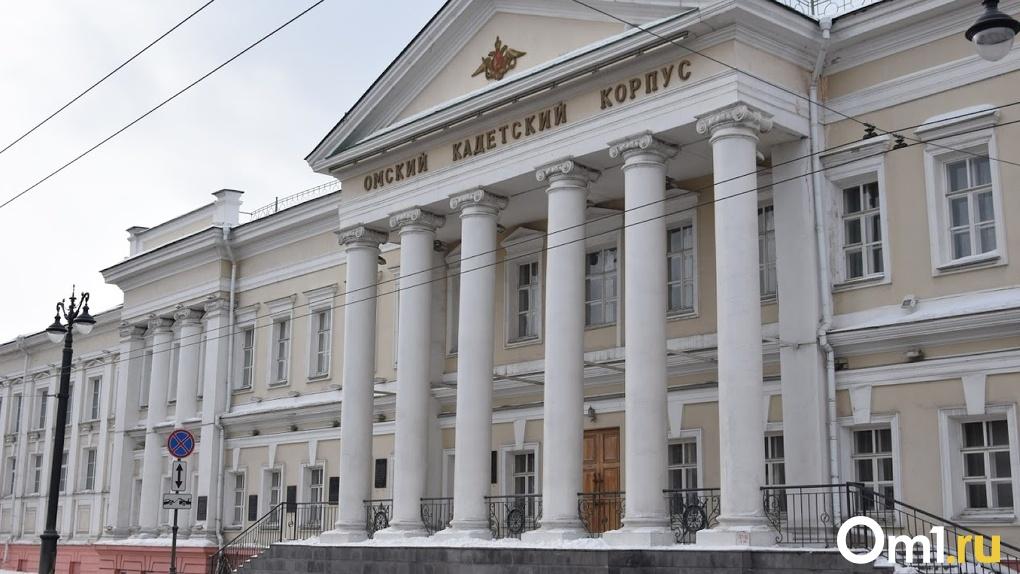 Омич пришел с пистолетом в кадетский корпус из-за намеков на сексуальную ориентацию сына