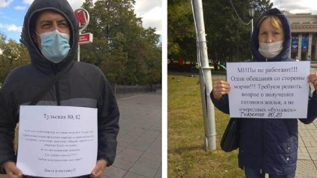 Новосибирские обманутые дольщики домов на Тульской готовы снова устроить голодовку