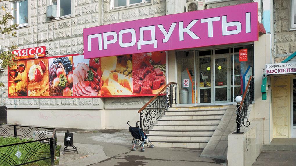 Омские депутаты не позволили убрать алкогольные магазины из жилых домов