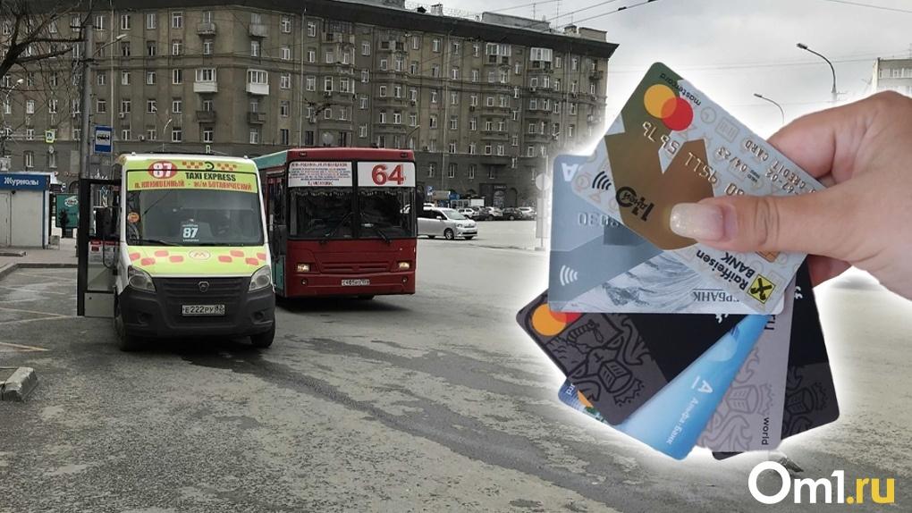 Хамят и выгоняют: новосибирские кондукторы отказывают пассажирам в оплате по безналу. Проверено Om1.ru