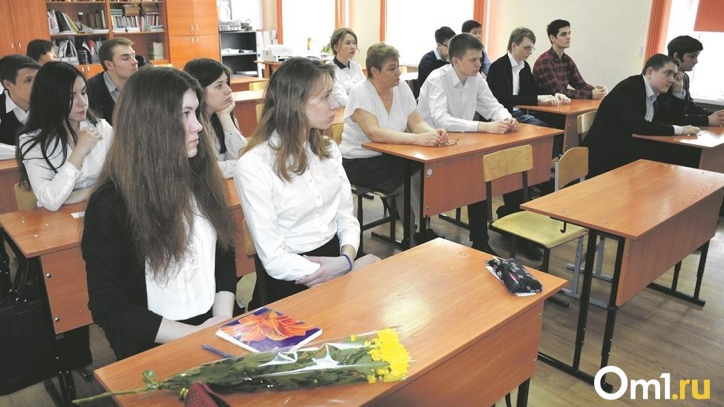 Из-за коронавируса в Новосибирской области продлят учебный год
