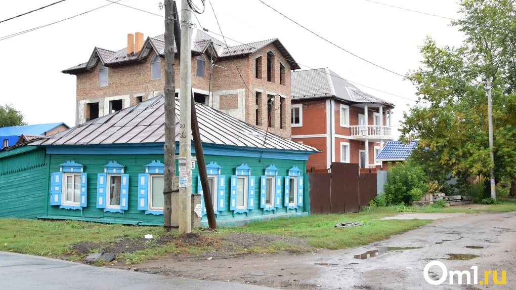 «Ждём переселения с советских времён»: омичи отреагировали на планы снести частный сектор в центре города