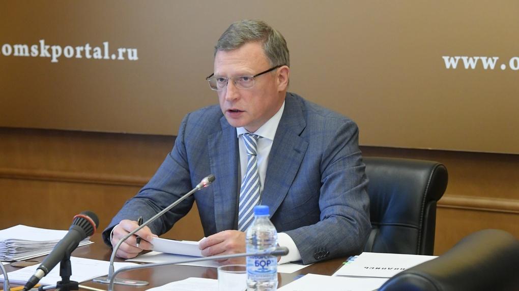 Развитие медицины и новые дороги. Бурков выступает с бюджетным посланием. LIVE