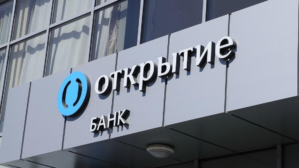 Банк «Открытие» повышает ставки по рублевым вкладам