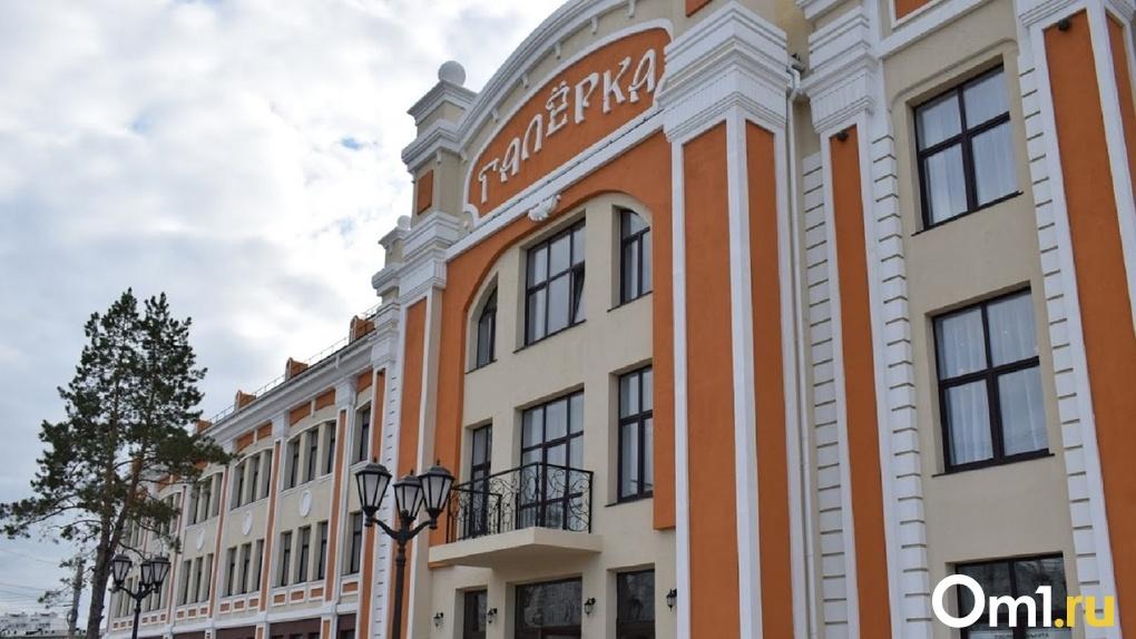 Руководитель «Галёрки» стал председателем омского отделения Союза театральных деятелей