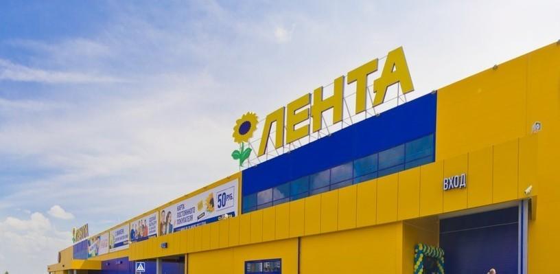 «Лента» открывает еще два гипермаркета в Омске