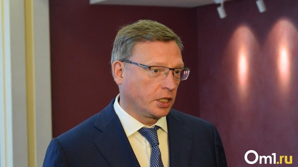 Министерство цифрового развития в Омской области начнут создавать в 2022 году