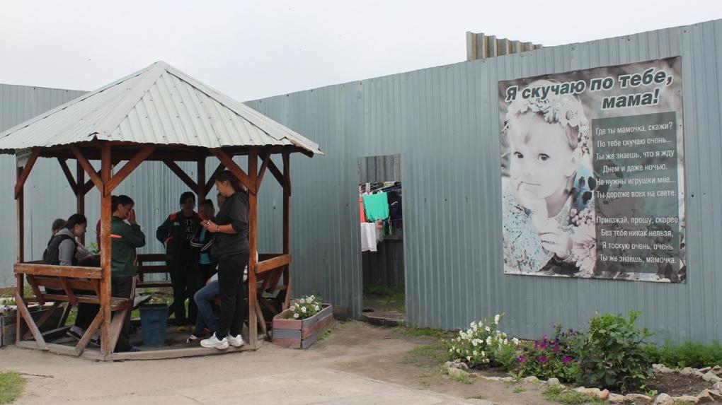 «Поскорее возвращайтесь домой!»: Репортаж из колыванской колонии
