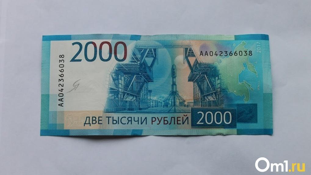 Омских чиновников удивила история учительницы с зарплатой в 4700 рублей