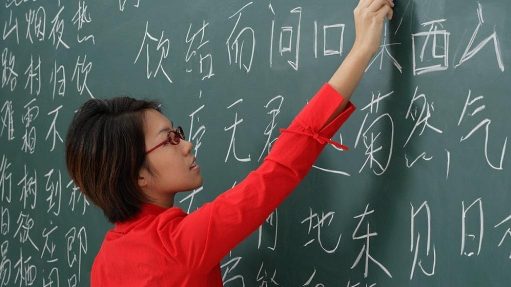 В Омске запускают пробный экзамен по китайскому языку