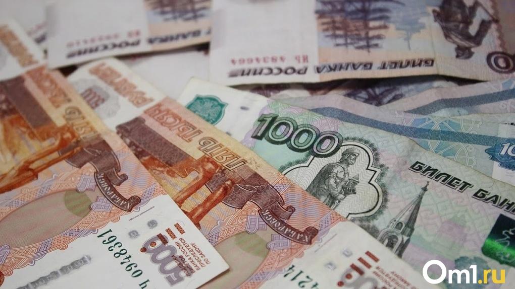 Почти сто миллиардов. В Омской области перед новым годом приняли бюджет региона