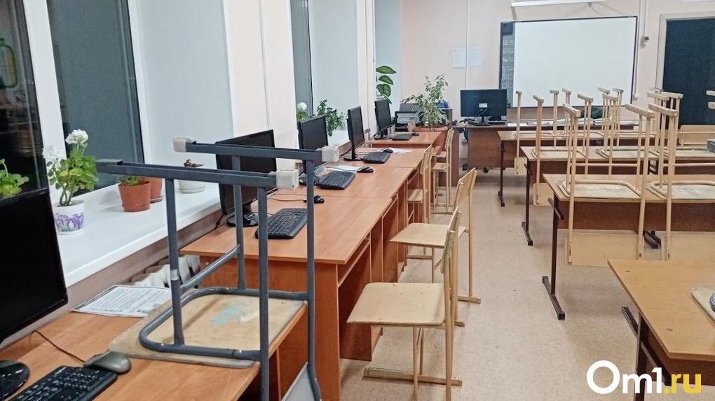 Российские школьники уходят с каникул на «дистанционку» до 22 ноября