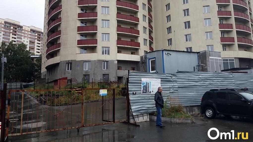 Новый порядок решения проблем обманутых дольщиков утвердили в Новосибирской области