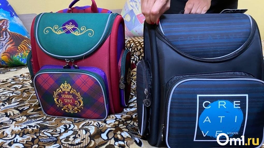 С родителей омских школьников начали собирать согласие на переход детей на «дистанционку»