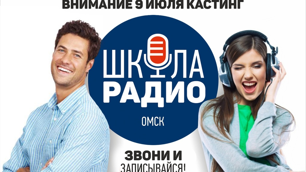 Как открыть дверь в мир радио?