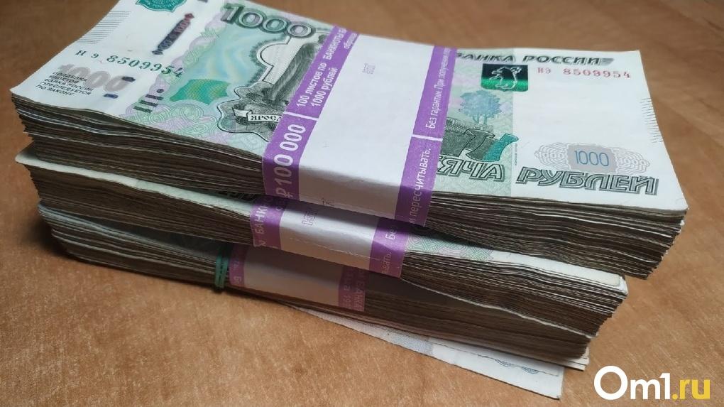 Два жителя Украины собирались украсть из омского банка 10 млн рублей