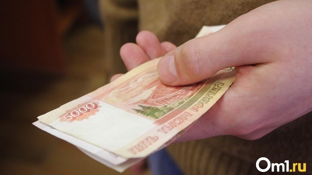 Средние пенсии россиян со следующего года составят 17432 рубля