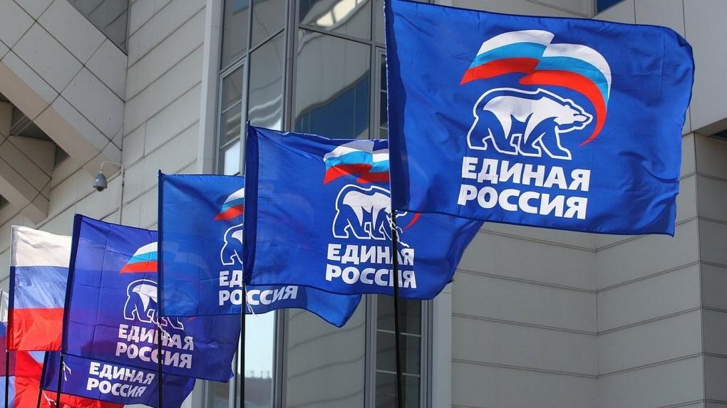 Омские единороссы уехали говорить о пенсиях в Калачинск
