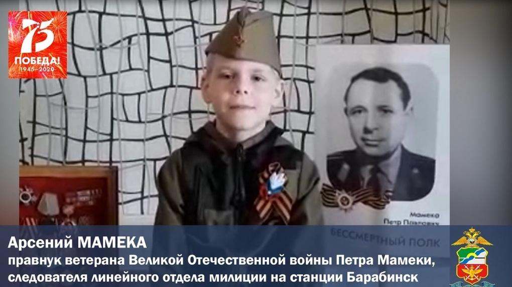Трогательное видео: под Новосибирском 7-летний правнук участника ВОВ поздравляет ветеранов с Днем Победы