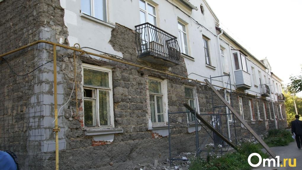 Для омичей из аварийного жилья закупили новые квартиры на 123 млн рублей