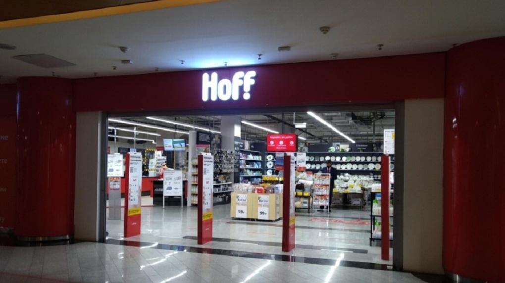 В Новосибирске откроют мебельный гипермаркет Hoff