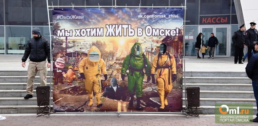 Гвоздём программы на митинге «Мы хотим жить в Омске!» стала тантамареска с Фантомасом