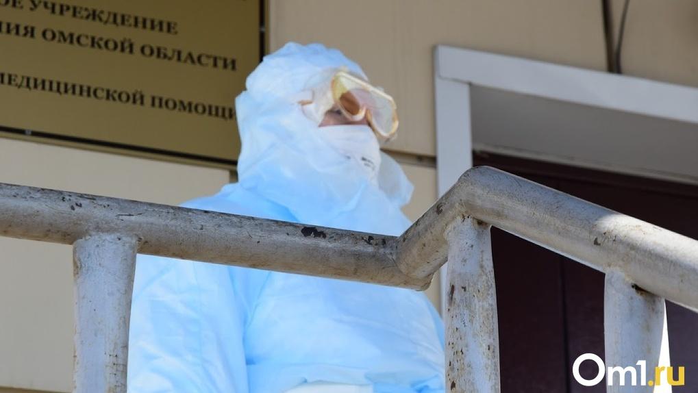 Вспышку коронавируса зафиксировали в Тарском районе. За сутки там заболели сразу восемь омичей