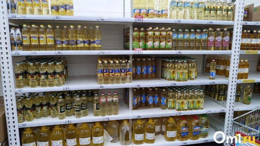 В Омской области за год в три раза увеличился объём производства растительного масла