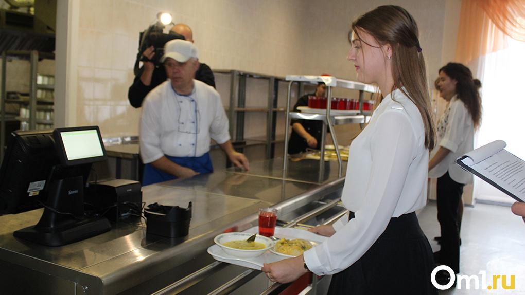 В Роспотребнадзоре рассказали, как кормят новосибирских школьников в условиях пандемии