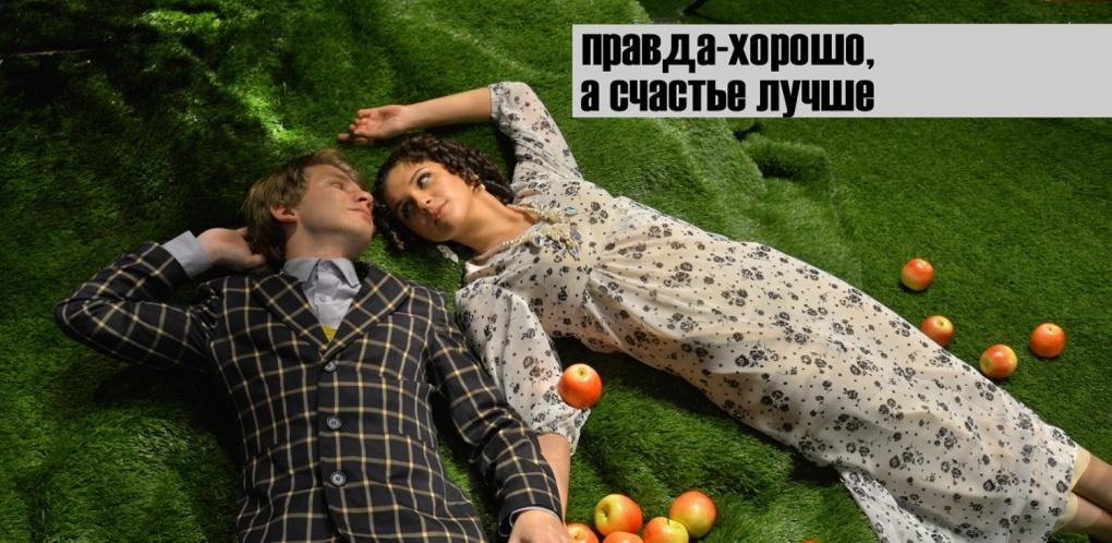 Главную роль в новом спектакле Омской драмы сыграл студент ОмГУ