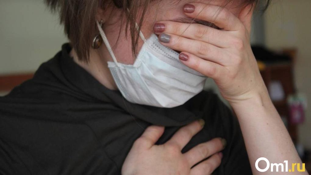 На семь смертей больше: в Новосибирской области от коронавируса скончались 853 человека