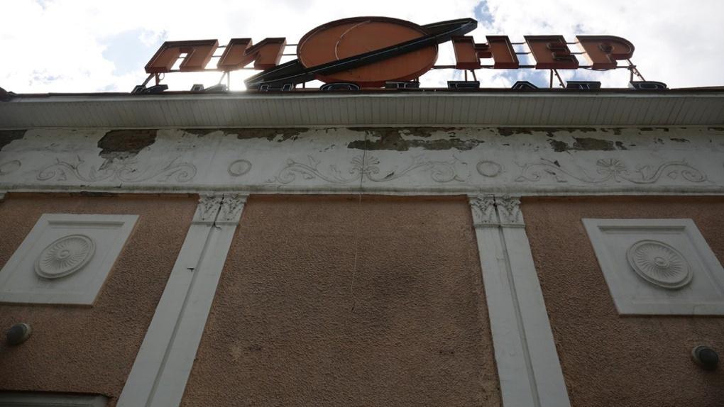 Зачем снесли заднюю часть здания «Пионера», объяснила вице-мэр Новосибирска