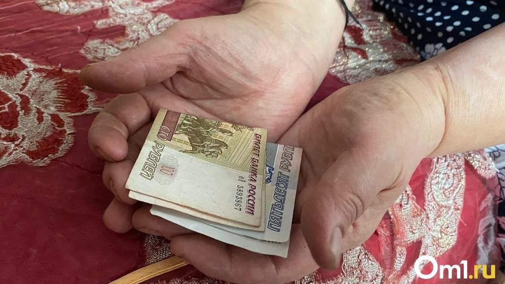 «Нагло обманули народ»: чиновники заблокировали закон об индексации пенсии