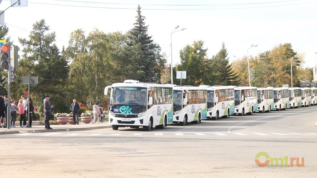 По Юбилейному мосту прокатились омские автобусы