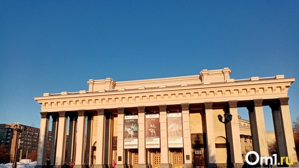 Мэр призвал новосибирцев найти место для установки стелы в честь звания «Город трудовой доблести»