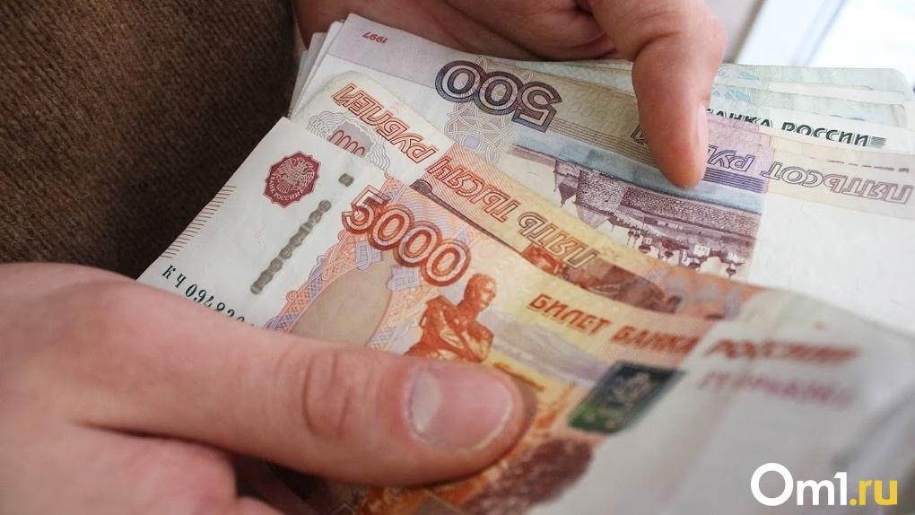 Президент России Путин объявил о новом порядке назначения пенсий по инвалидности