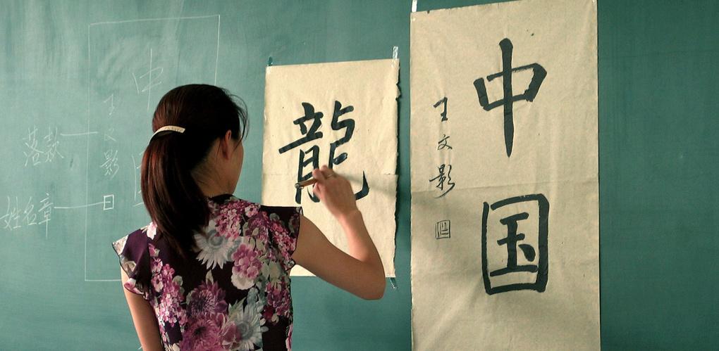 Омские школьники будут сдавать экзамен по китайскому языку