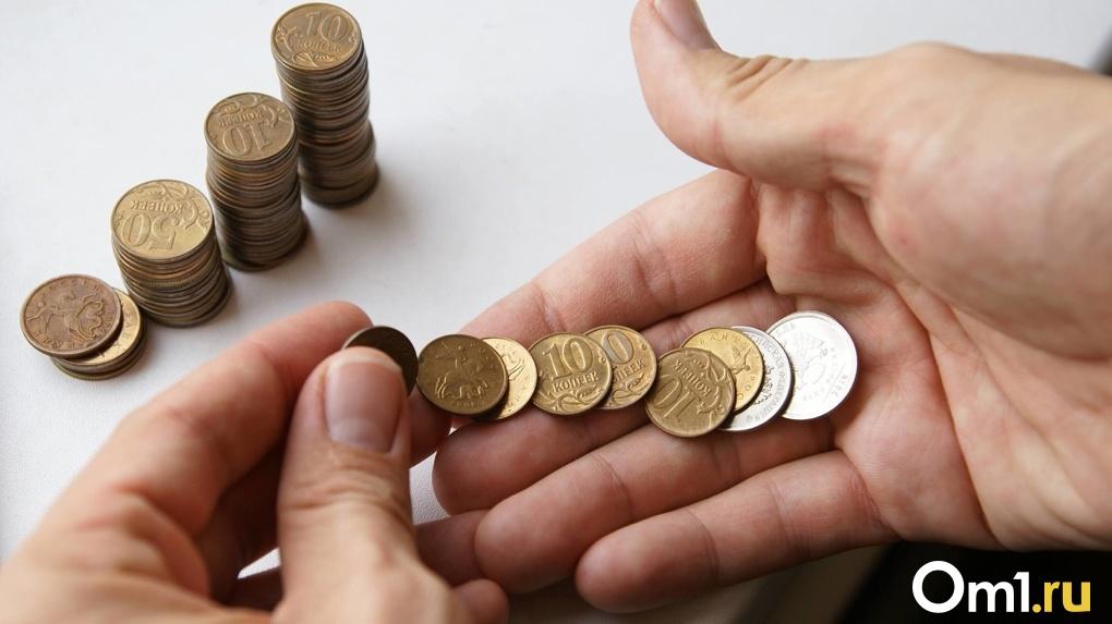 «Пытались ограбить народ»: раскрыты секретные планы новой пенсионной реформы в России