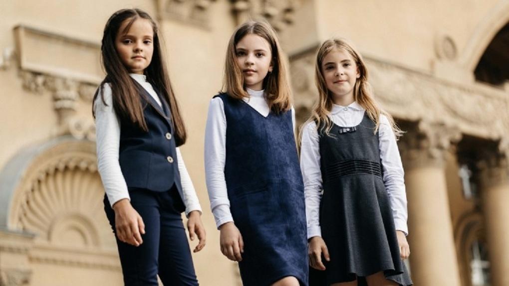 В Омске появилась школьная форма, которую ребенок будет носить с удовольствием