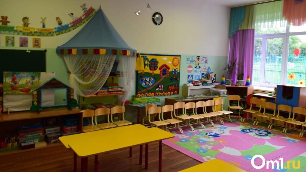 На дезинфекцию омских детских садиков направят 9 миллионов