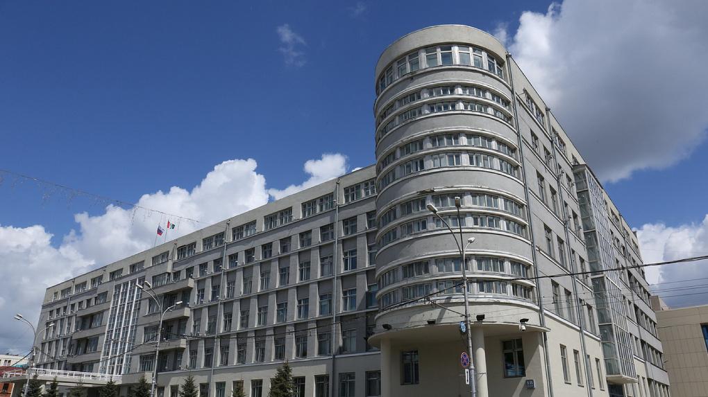 Обвинение попросило закрыть дело бывшей хозяйственницы новосибирского правительства