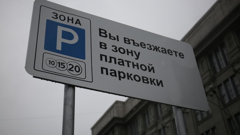 Платные парковки начали работать вдоль Красного проспекта в Новосибирске