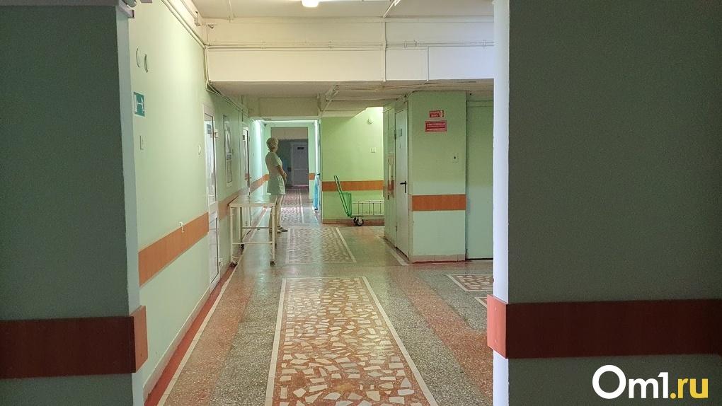 В Омске больница перестала принимать пациентов с коронавирусной инфекцией