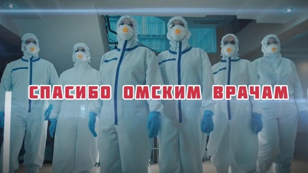 Красный Крест запустил акцию в поддержку омских медиков борющихся с COVID-19