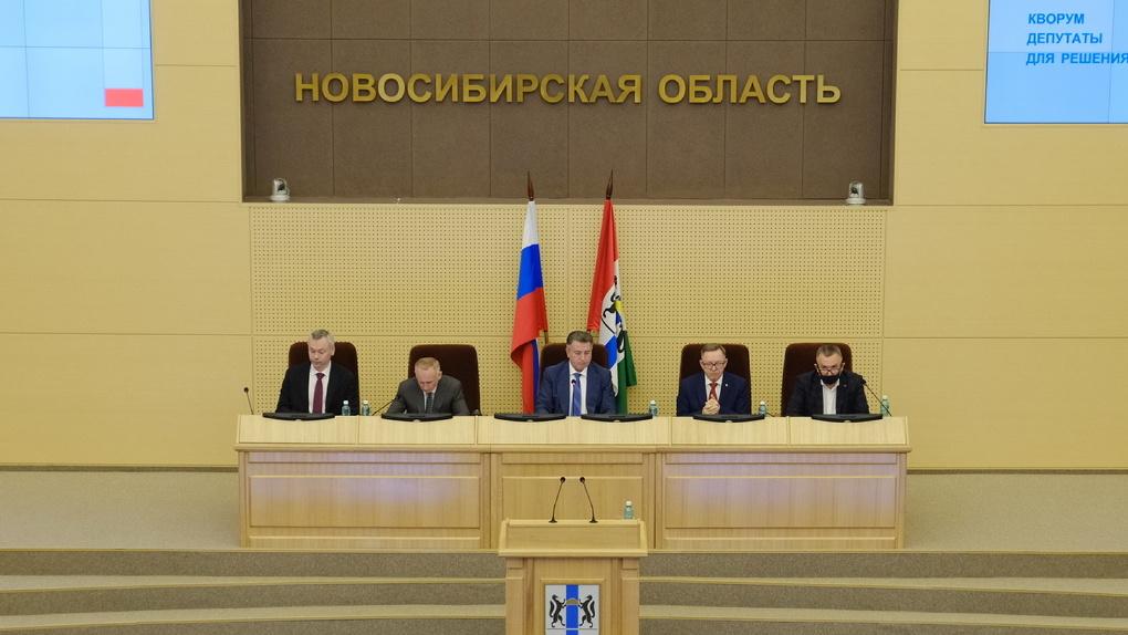 Андрей Травников: «Новосибирская область должна стать в Сибири регионом-лидером»