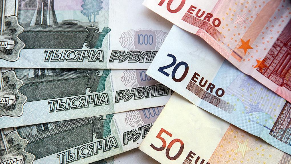 Евро подорожал до 80,5 рублей