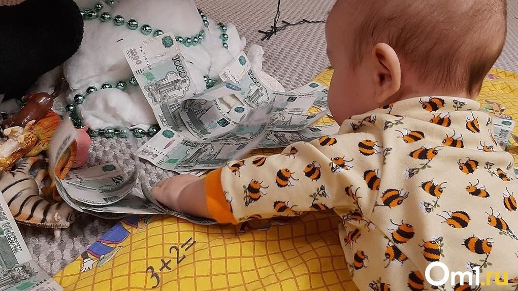 На какие выплаты и пособия могут рассчитывать омские семьи с детьми уже с января 2021 года. Полный список